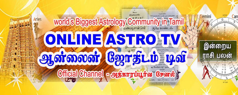 ONLINE ASTRO TV 1